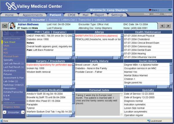 Free EMR Screen Shot