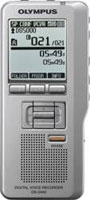 Free Dictaphone for Medical Transcription Outsourcing