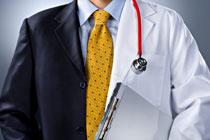Integrated Medical Billing Software